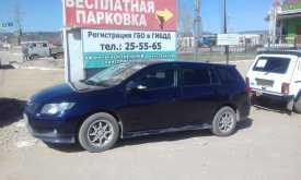 Якутск Corolla Fielder