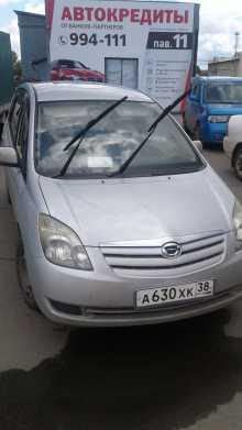 Иркутск Corolla Spacio