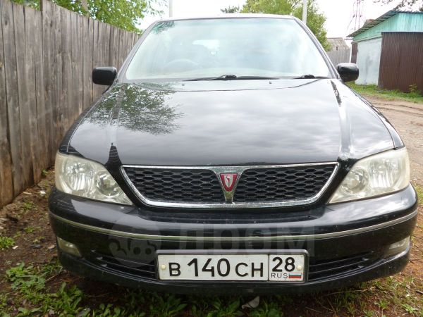 Toyota Vista Ardeo, 1998 год, 185 000 руб.