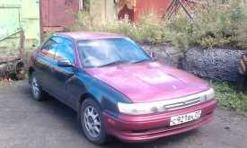 Советская Гавань Vista 1992