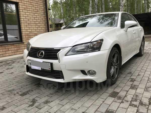 Lexus GS350, 2013 год, 1 900 000 руб.