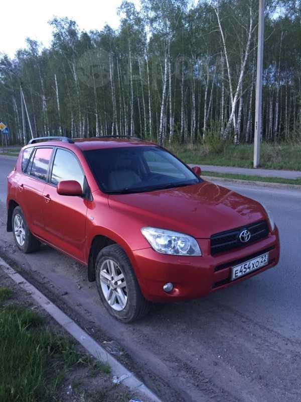 Toyota RAV4, 2006 год, 685 000 руб.