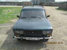 Кутулик 2106 2002