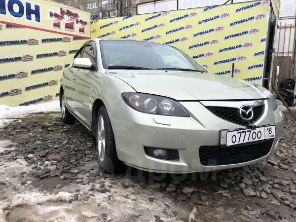 Mazda Mazda3, 2008 год, 339 777 руб.