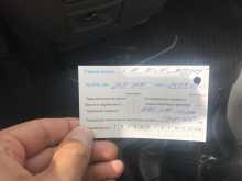 Краснодар Avensis Verso 2003
