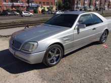 Кемерово CL-Class 1995