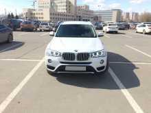 Казань BMW X3 2015