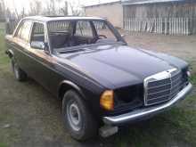 Барнаул 190 1984