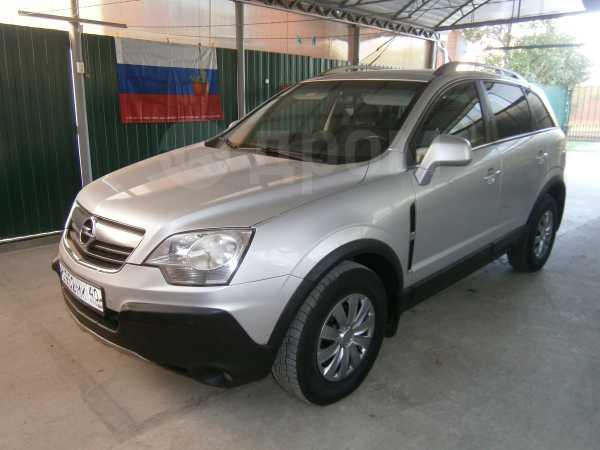 Opel Antara, 2011 год, 555 000 руб.