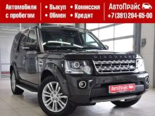 Красноярск Discovery 2015
