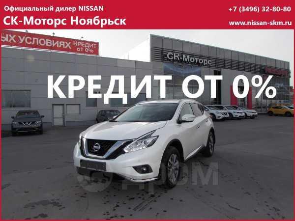 Nissan Murano, 2018 год, 2 510 000 руб.
