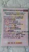 Лада 1111 Ока, 2002 год, 35 000 руб.