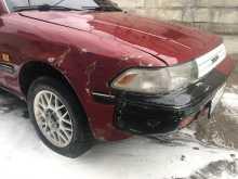 Новосибирск Carina II 1991