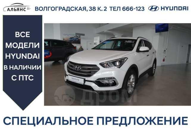 Hyundai Santa Fe, 2018 год, 2 254 000 руб.