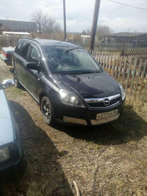 Opel Zafira, 2012 год, 400 000 руб.