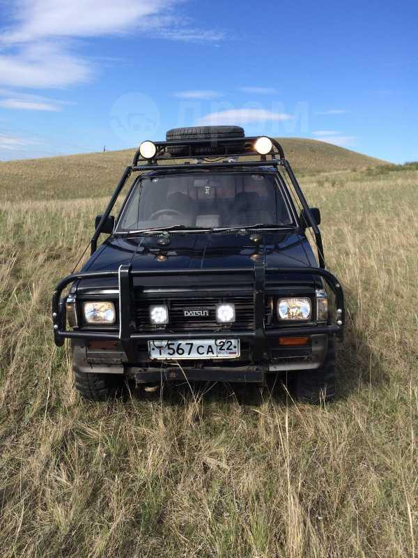 Nissan Datsun, 1988 год, 255 000 руб.