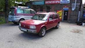 Хабаровск Rasheen 1998