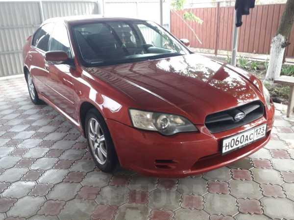 Subaru Legacy, 2005 год, 400 000 руб.
