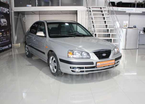 Hyundai Elantra, 2008 год, 329 900 руб.