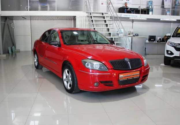 Brilliance M2, 2008 год, 239 900 руб.