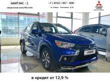 Петропавловск-Кам... ASX 2018