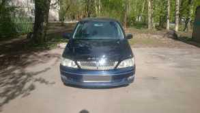 Toyota Vista Ardeo, 2001 г., Омск