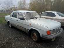Омск 31029 Волга 1997