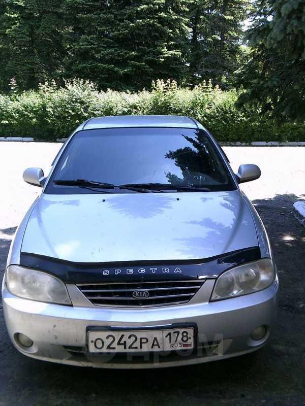 Kia Spectra, 2006 год, 210 000 руб.