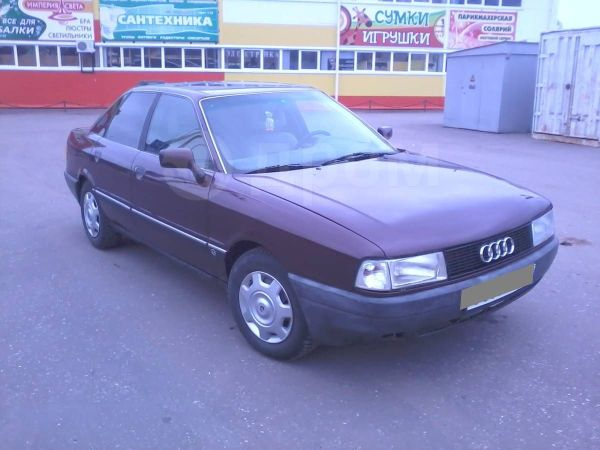 Audi 90, 1988 год, 118 000 руб.