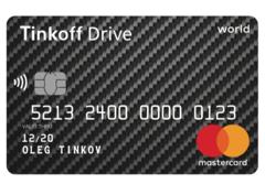 «Тинькофф Банк» выпустил карту для автолюбителей