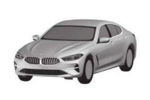 Гамму нового BMW 8 Series дополнят кабриолетом и четырехдверным купе