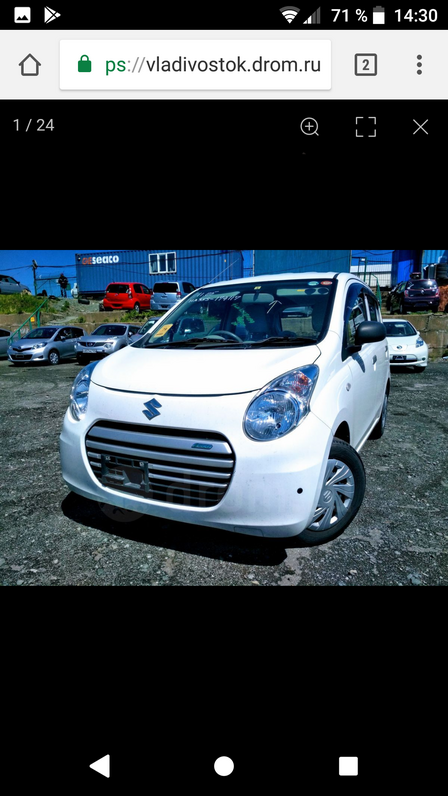 Suzuki Alto 2014 - отзыв владельца