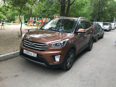 Hyundai Creta 2018 отзыв автора | Дата публикации 15.06.2018.