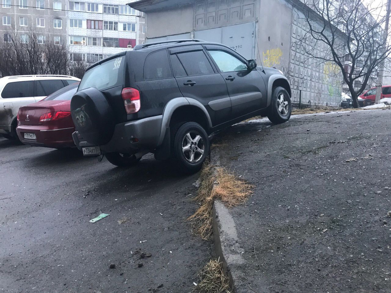 Парковка - не проблема