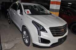 Москва Cadillac XT5 2017