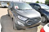 Ford EcoSport. СЕРЫЙ (MAGNETIC)