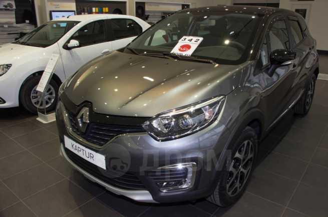 Renault Kaptur, 2018 год, 1 316 630 руб.