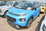 Citroen C3 Aircross. BREATHING BLUE (СИНИЙ МЕТАЛЛИК)
