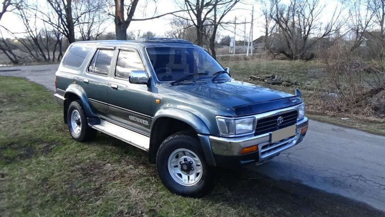 Toyota Hilux Surf, 1993 год, 385 000 руб.