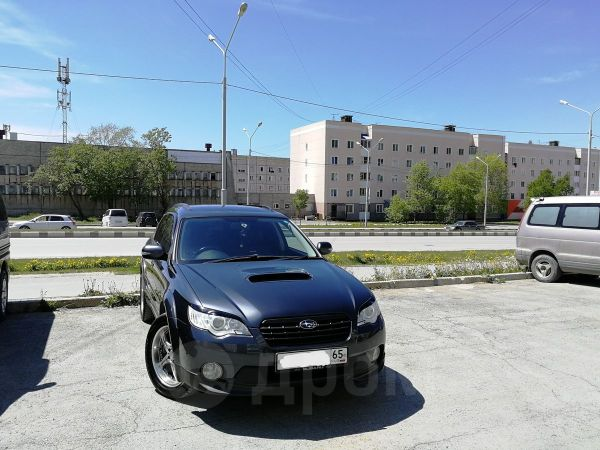 Subaru Outback, 2008 год, 900 000 руб.
