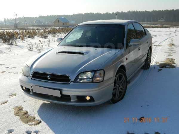 Subaru Legacy B4, 1999 год, 275 000 руб.
