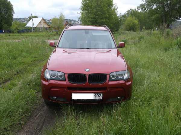 BMW X3, 2006 год, 575 000 руб.