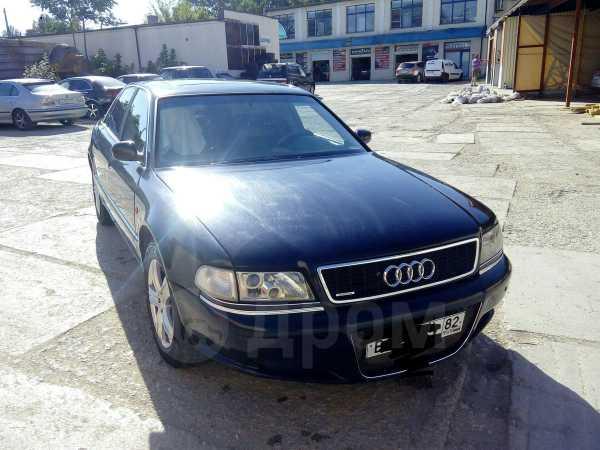 Audi A8, 1998 год, 310 000 руб.