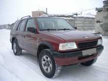 Новосибирск Frontera 1996