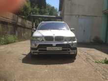 Сочи X5 2006