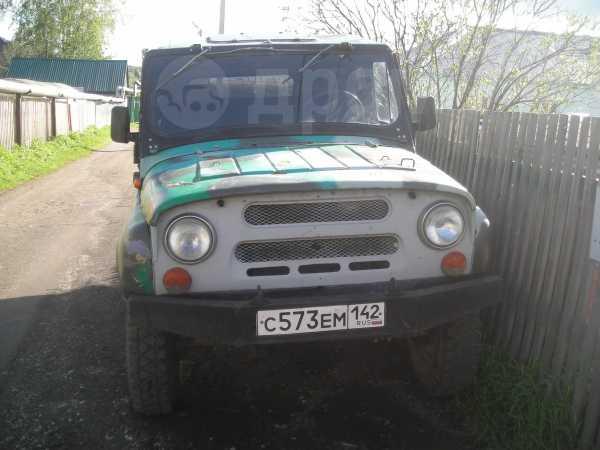 УАЗ 3151, 1992 год, 82 000 руб.