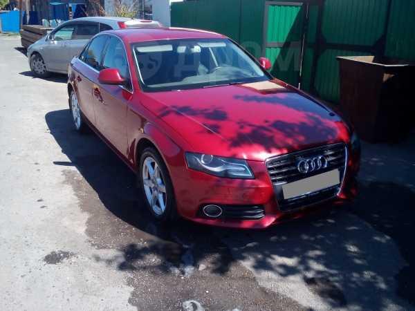 Audi A4, 2008 год, 630 000 руб.
