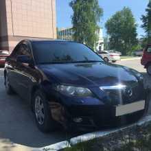 Урай Mazda3 2008