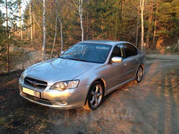 Subaru Legacy, 2006 год, 419 000 руб.