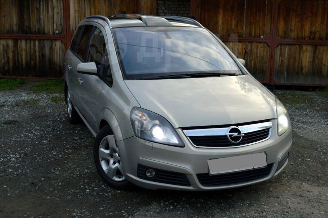 Opel Zafira, 2006 год, 335 000 руб.